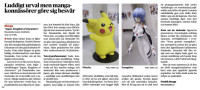 Newspaper article for the Swedish National Museums of World Culture for Japan: Kingdom of Characters