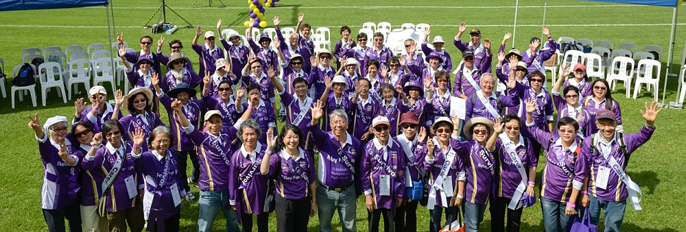 CanRevive members pose at North Shore Cancer Council Relay For Life 2014