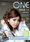 The ONE Magazine Apr 2011
