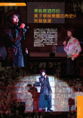 Wong Tze Wah Stand-up comedy Sydney article in The ONE Magazine Apr 2011