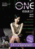 The ONE Magazine Apr 2012