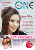 The ONE Magazine Aug 2010