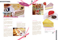 Article for Ella Patisserie in The ONE Magazine Aug 2010