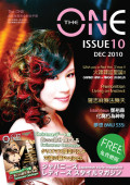 The ONE Magazine Dec 2010
