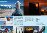 Sculpture by the Sea 2010 – 2 page article in The ONE Magazine Dec 2010