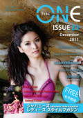 The ONE Magazine Dec 2011