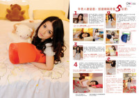 Editorial/Advertising – Sleepmart – 2 page article in The ONE Magazine Apr 2012