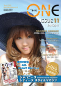 The ONE Magazine Jan 2011