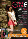 The ONE Magazine Jan 2012