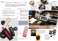 Shiseido makeup – 2 page article in The ONE Magazine Japanese Aug 2011