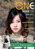 The ONE Magazine Jul 2011