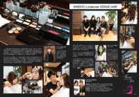 Vivienne x Shiseido x Alpha 60 – 6 page article in The ONE Magazine Jul 2011