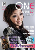 The ONE Magazine Jul 2012