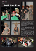 Sydney Hair Expo 2012 article in The ONE Magazine Jul 2012