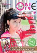 The ONE Magazine Jun 2011