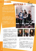 HotCha – Grand Hair article in The ONE Magazine Jun 2011