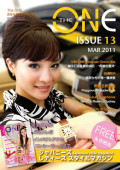 The ONE Magazine Mar 2011