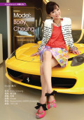 Boey x Lancome x Cartier x Ferrari – 6 page article in The ONE Magazine Mar 2011