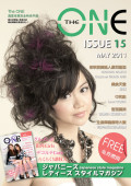 The ONE Magazine May 2011