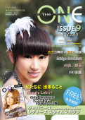 The ONE Magazine Nov 2010