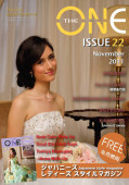 The ONE Magazine Nov 2011