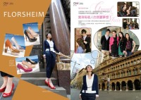 Max Mara x Florsheim – 4 page article in The ONE Magazine Nov 2011