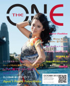 The ONE Magazine Oct 2012