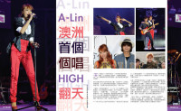 A-Lin Sydney Live Concert with Xiaoyu and Shin – 2 page article in The ONE Magazine Oct 2012