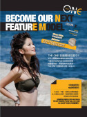 The ONE Magazine Recruitment Ad 2013