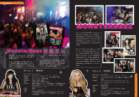 MonsterBeeZ – Shanghai Nights – 2 page article in The ONE Magazine Sep 2010