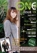 The ONE Magazine Sep 2011